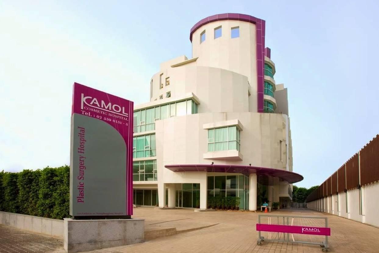 Kamol Cosmetic Hospital