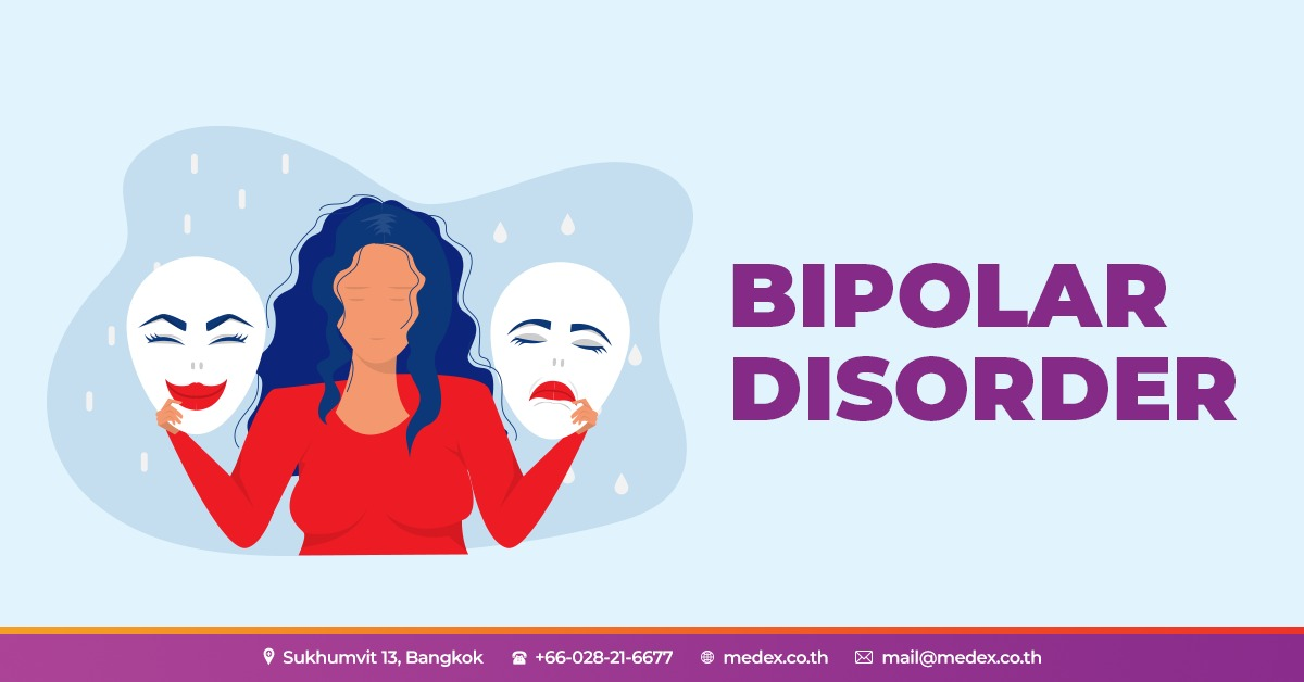 All You Need To Know About Bipolar Disorder